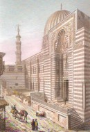 MOSQUÉE EL-MOYED, AU KAIRE