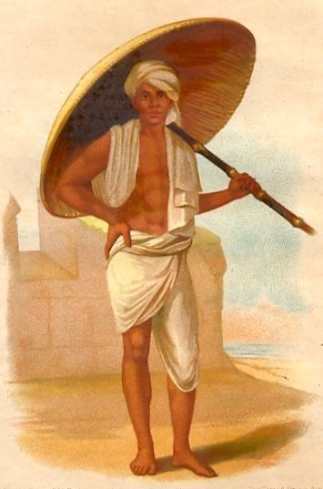INDIEN DE MIRZAPOUR (Indes Anglaises), India, Indien, kostume, e