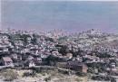 MADAGASCAR : TANANARIVE - vue générale prise de l'ouest