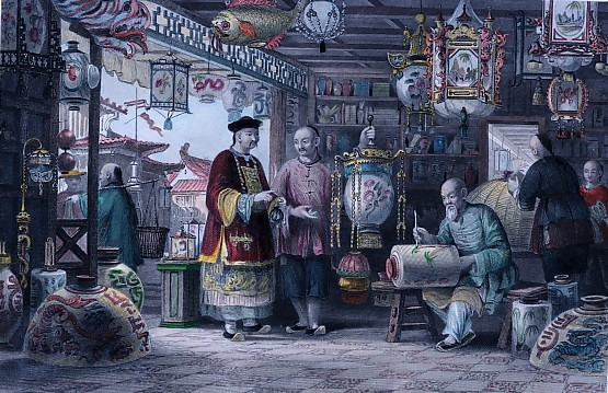 SHOW-ROOM OF A LANTERN MARCHANT AT PEKING